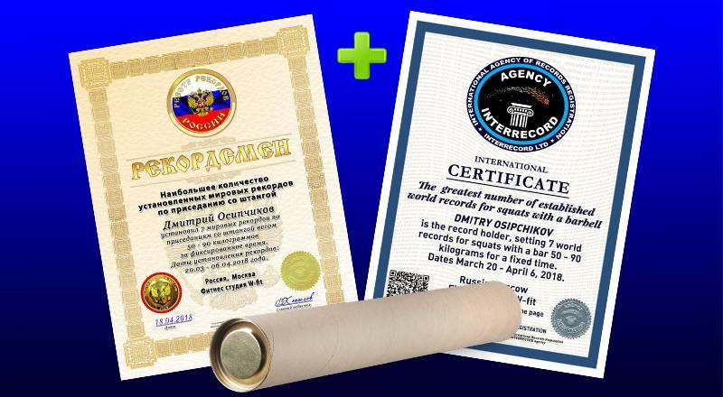 2-sertifikata