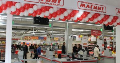 Самый крупный работодатель России среди частных компаний
