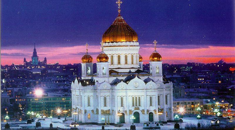 Самый большой в мире православный храм