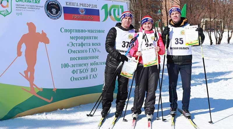 Наибольшее количество участников в лыжной  эстафете на 100 километров
