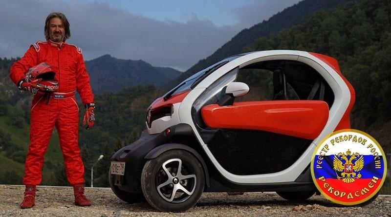 Самый быстрый набор высоты серийным электромобилем на дороге общего пользования при перепаде высот в один километр
