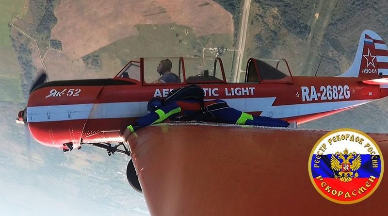 Удерживание на крыле самолета, совершающего «Двойную бочку» ВИДЕО:
