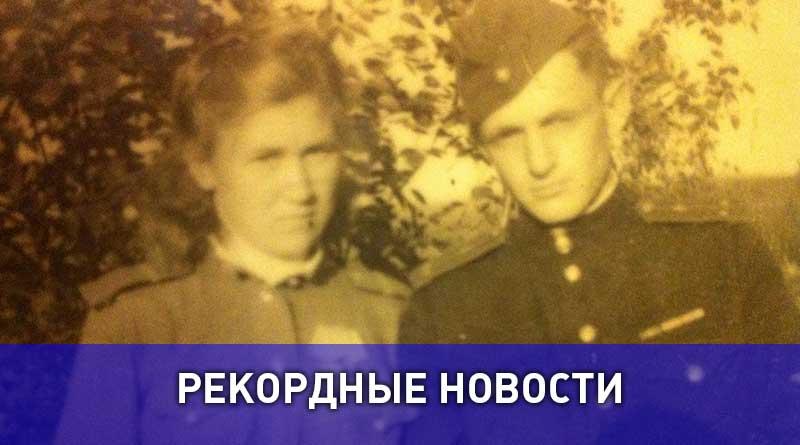 Супруги из Нижнего Новгорода побили рекорд королевской четы по совместному проживанию