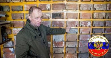 Самая большая коллекция старинных кирпичей