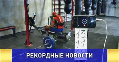 """Рекордный 100 километровый """"заплыв"""" на гребном тренажере"""