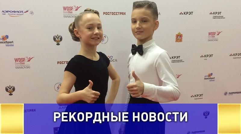 Юная россиянка из Березников установила рекорд России по спортивным танцам