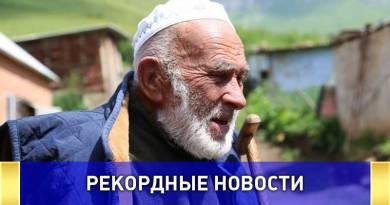 Аппаз Илиев на 10 лет старше старейшего человека в мире