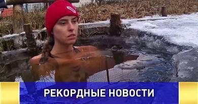 Россиянка установила рекорд проведя 1 час в проруби