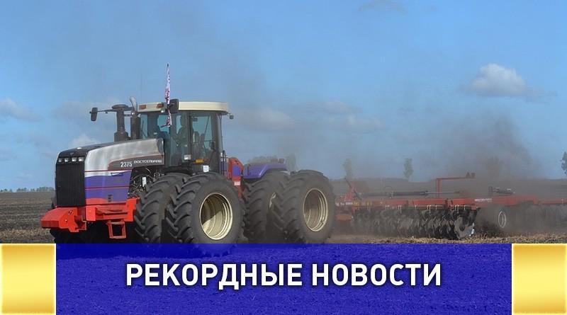 Трактористы из Рязани установили мировой рекорд