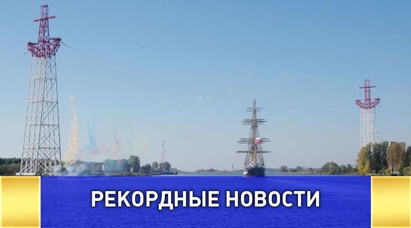 В Калининграде установили самые высокие в России опоры ЛЭП в виде якорей