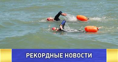 Первый массовый заплыв через Керченский пролив