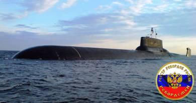 Самая большая атомная подводная лодка