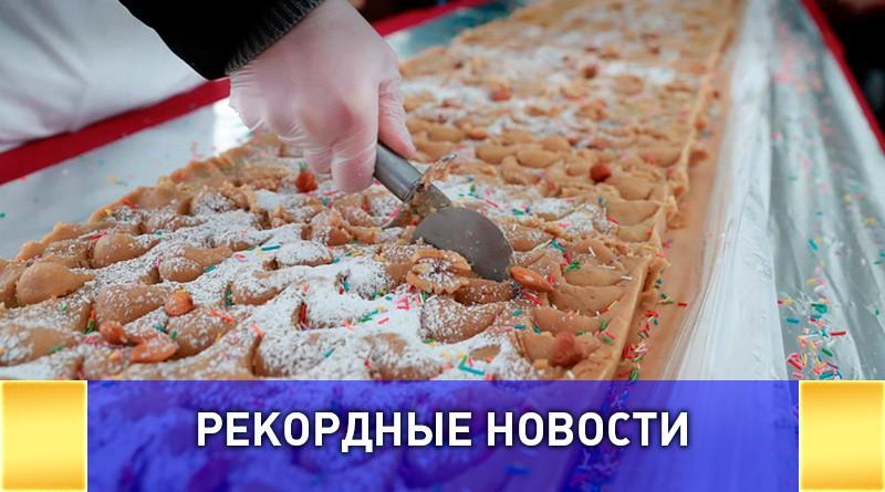 Самую большую кавказскую халву приготовили в Москве