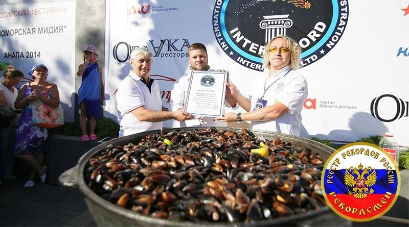 Самая большая порция черноморских мидий