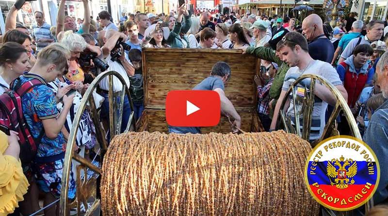 Самая длинная в мире нитка бус из янтаря