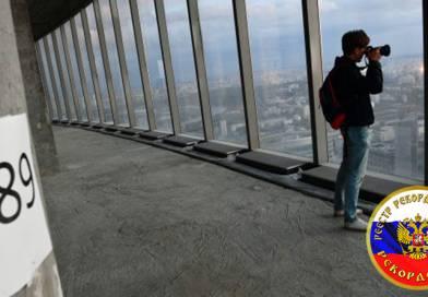 Самая высокая смотровая площадка Европы