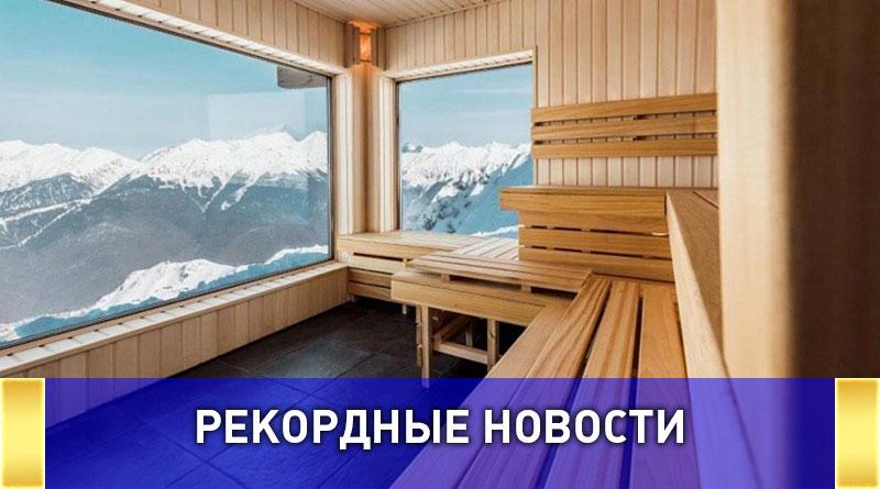 Самая высокогорная баня в России