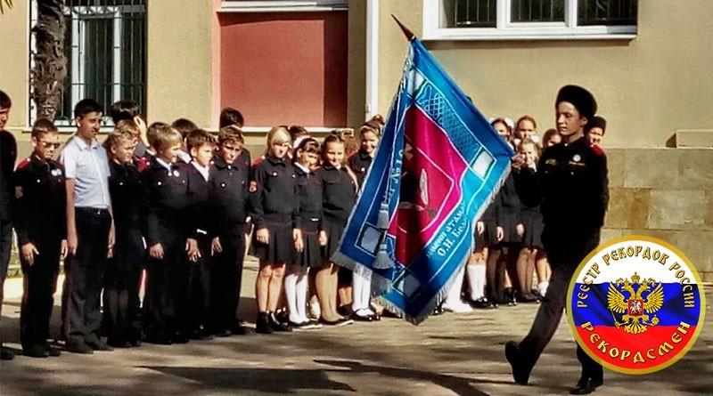 Самое массовое посвящение в казачата среди казачьих школ