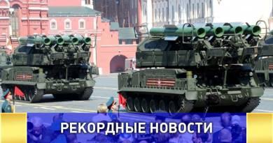Самый масштабный парад по случаю 73-летия Победы прошел в Москве