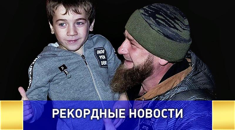 Самый молодой Почетный гражданин республики в России
