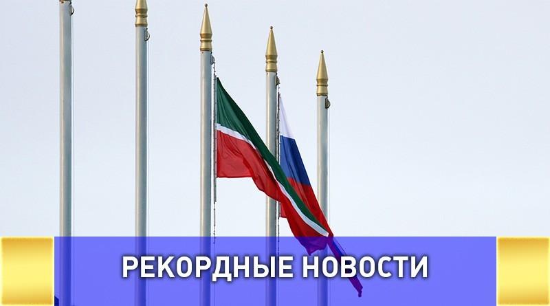Самые высокие  в России флагштоки, установили в Чечне
