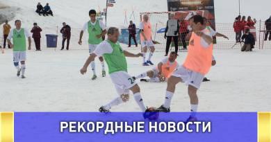 Самый высокогорный футбольный матч в России