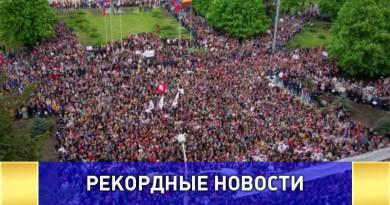 В Ростове установили рекорд по исполнению песни «День Победы»