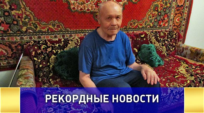 Ветеран труда из Ленинск-Кузнецка стал рекордсменом